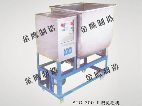 STG-300-2型烫毛机