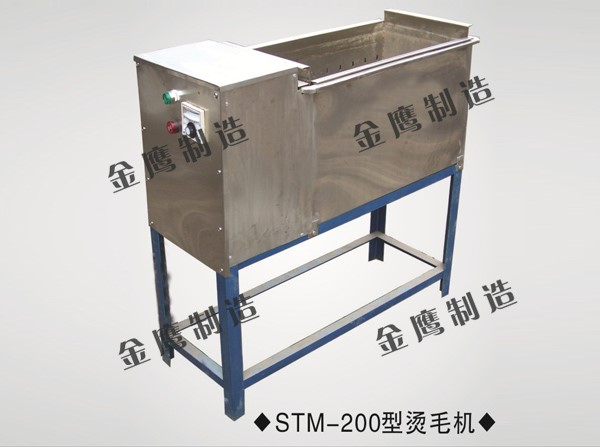 STM-200烫毛机
